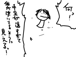a_6.jpg