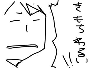 a_7.jpg