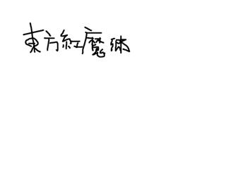 h_1.jpg