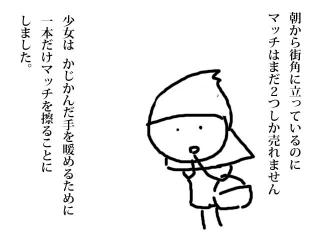 m_3.jpg