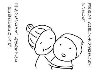 m_5.jpg