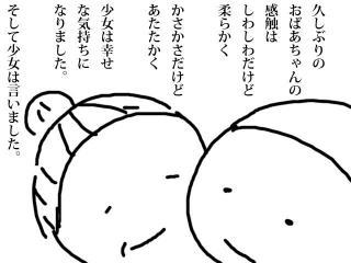 m_6.jpg