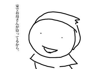 m_8.jpg