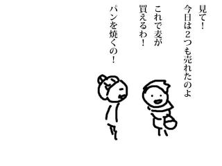 m_9.jpg
