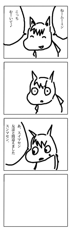 mu.jpg