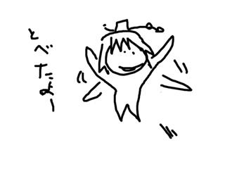 sys_2.jpg