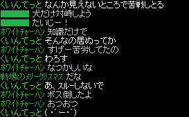 gcha (4)