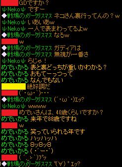 gcha (2)