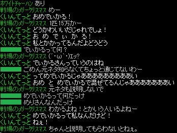 gcha (12)