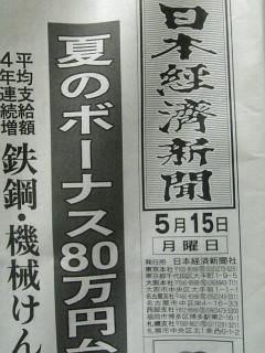 nikkei060515