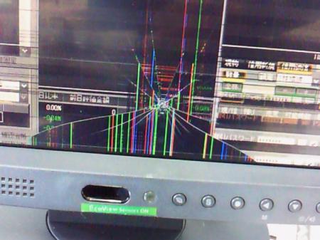 201101211529000_convert_20110121164827.jpg