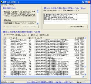 exp_img1-L.jpg