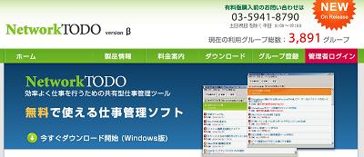 snetworktodotop1.jpg