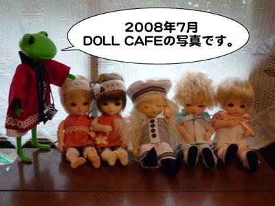 200807-006.jpg