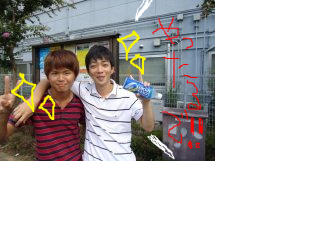snap_meijiarcheryteam_20119114113.jpg