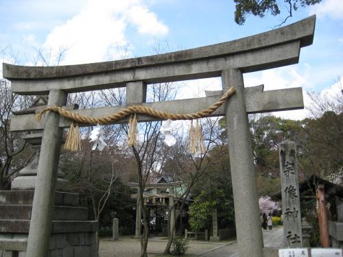 京都 おでかけ1
