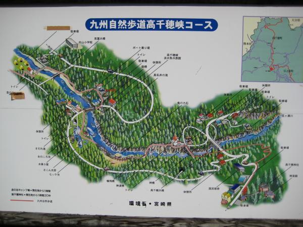 九州旅行2009 3