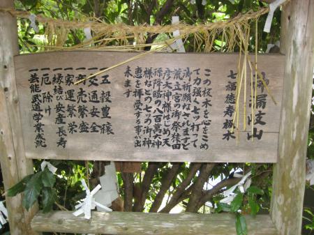 九州旅行2009 高千穂 1