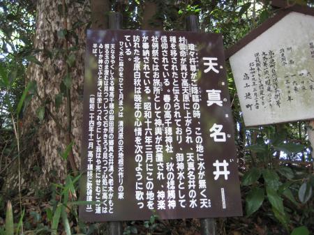 九州旅行2009 高千穂 6