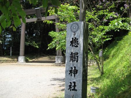 九州旅行2009 高千穂 11