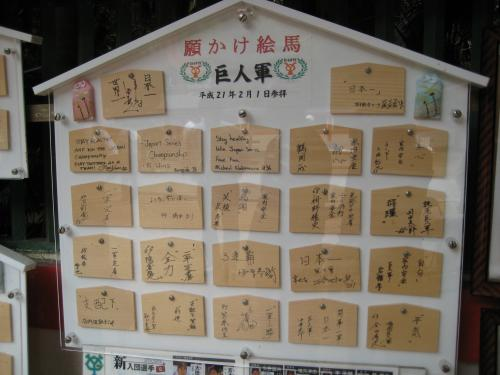 宮崎 青島神社10