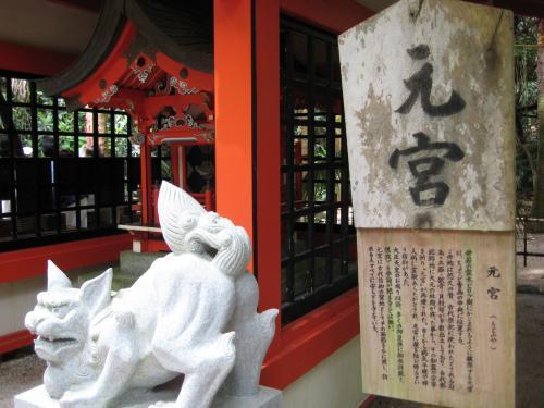 宮崎 青島神社18