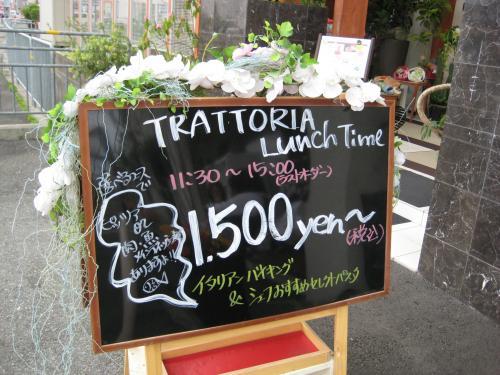 トラットリア ローザ  12