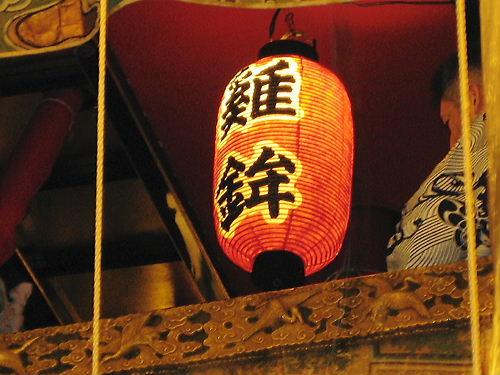 祇園祭 宵々々山4