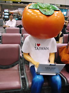 台湾旅行 出発9