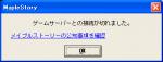 conectingerror.png