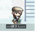 SS000042.jpg