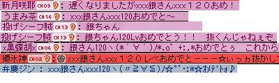 SS000096.jpg