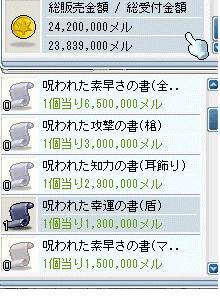 SS000109.jpg