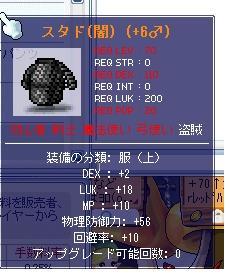 SS000139.jpg
