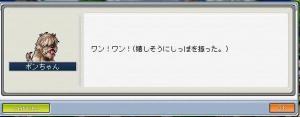 マンジのぼんちゃん