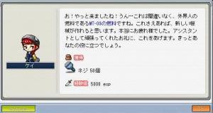 ケイクエ1