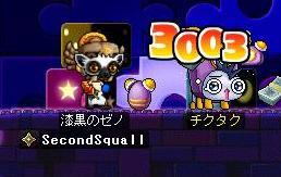 卵がこれか・・