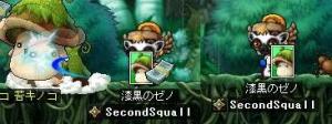苔キノコカードx2