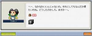 うみい開発4