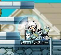 後悔の神官カードp