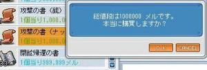 ナックル60%1m