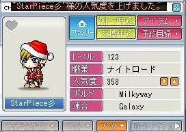 ☆Pagenige