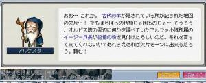 古本探し+1