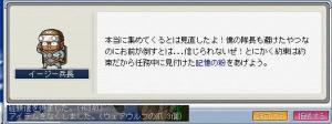古本探し+4