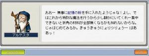 古本探し+5