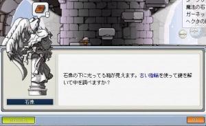 古本探し+6