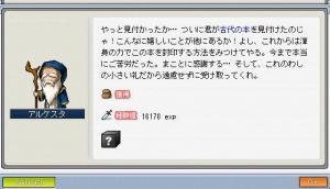 古本探し+7