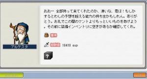 古本探し+8