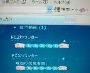 20090626221923.jpg