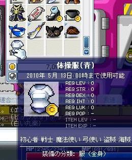 Maple100506_003537.jpg